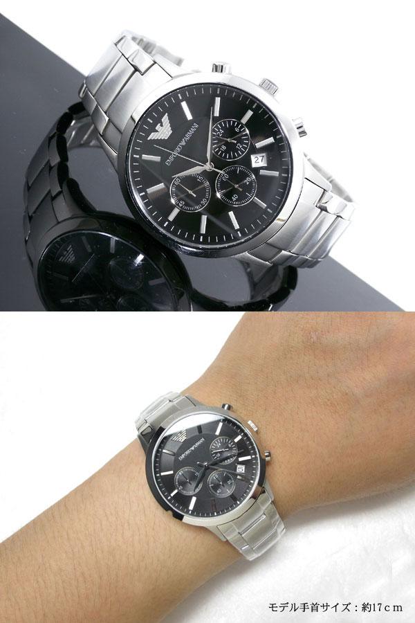 エンポリオ アルマーニ EMPORIO ARMANI 腕時計 AR2434 メンズ ブラック×シルバー メタルベルト-2