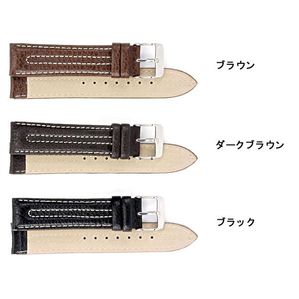 腕時計 替えベルト カーフ2ステッチ カーフ 22mm PLC2S352DBRSV-2