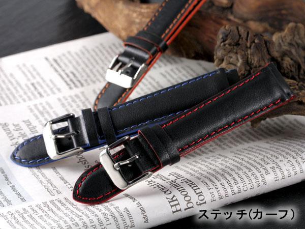 腕時計 替えベルト カーフ青ステッチ カーフ 22mm MFCBU302BKSV-1