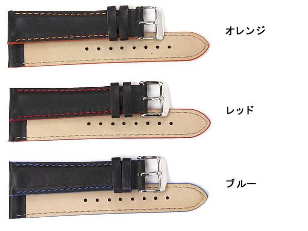 腕時計 替えベルト カーフオレンジステッチ カーフ 22mm MFCOR302BKSV-2
