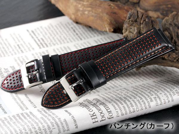 腕時計 替えベルト カーフパンチングレッド カーフ 20mm MFCPA351BKRDSV-1