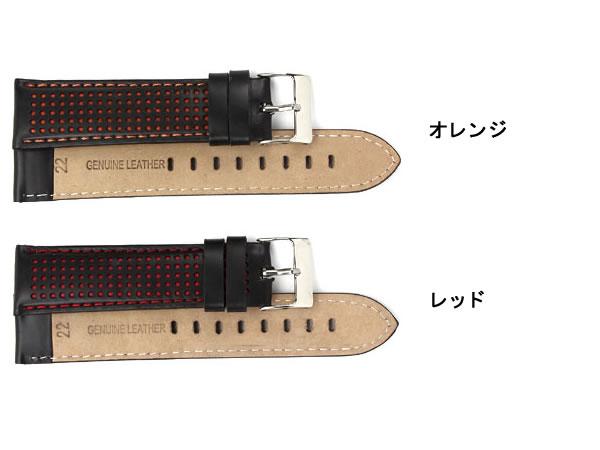 腕時計 替えベルト カーフパンチングレッド カーフ 20mm MFCPA351BKRDSV-2