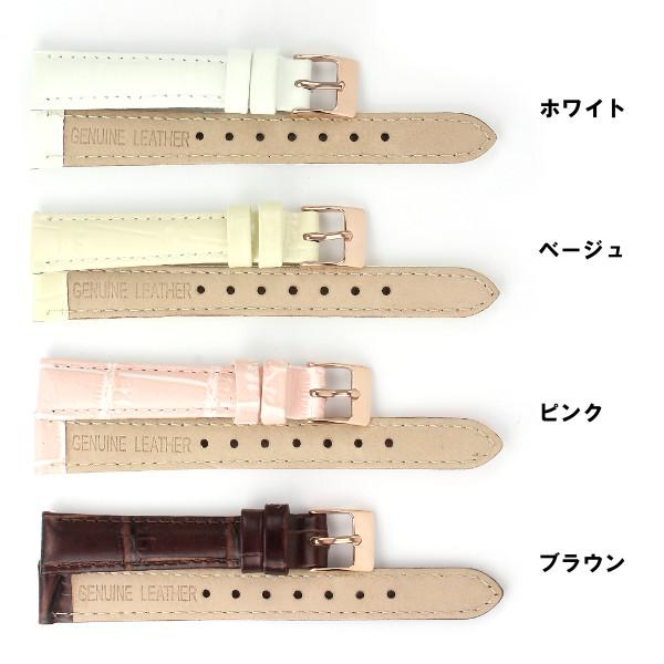 腕時計 替えベルト 型押カーフレディース カーフ 16mm WIC2016BGPG-2