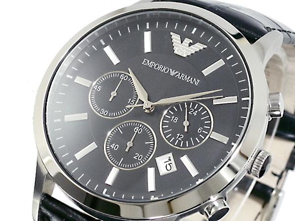 エンポリオ アルマーニ EMPORIO ARMANI クロノグラフ メンズ 腕時計 AR2447 ブラック×シルバー レザーベルト-1