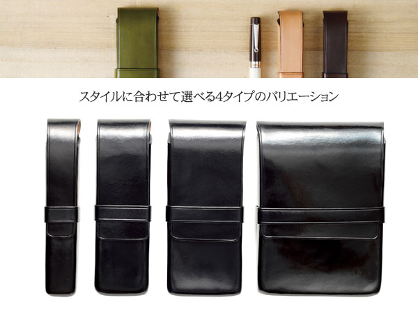 Il Bussetto イルブセット ペンケース 2本差し 7815105 レッド-3