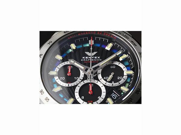 ケンテックス KENTEX クラフツマン 腕時計 プレステージ ブルークロノ S526X-07-2