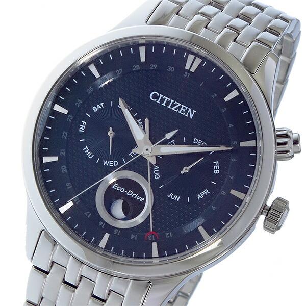 シチズン CITIZEN エコドライブ ソーラー クオーツ メンズ 腕時計 AP1050-56L ネイビー-1