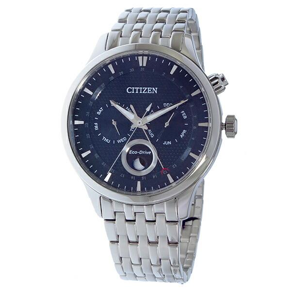 シチズン CITIZEN エコドライブ ソーラー クオーツ メンズ 腕時計 AP1050-56L ネイビー-2