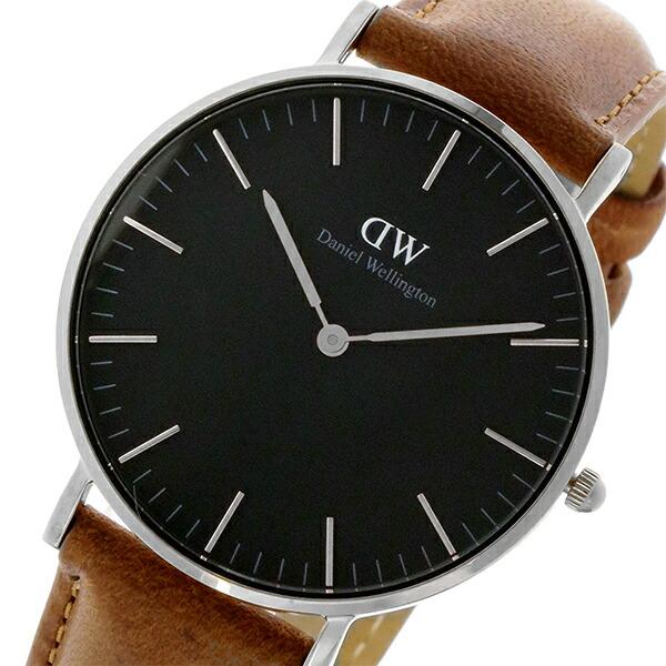ダニエル ウェリントン クラシック ブラック ダラム/シルバー 36mm ユニセックス 腕時計 DW00100144-1