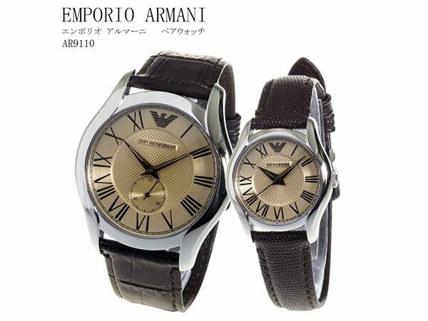 エンポリオアルマーニ EMPORIO ARMANI 腕時計 クオーツ ペアウォッチ 腕時計 AR9110 ブラウン-1
