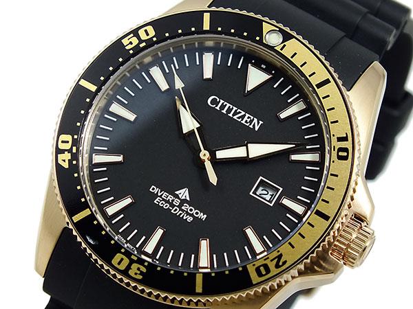 シチズン CITIZEN エコドライブ ダイバーズ 腕時計 BN0104-09E-1