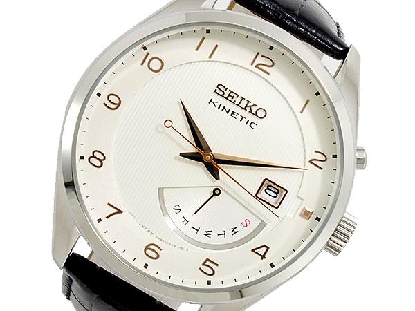 セイコー SEIKO 腕時計 キネティック KINETIC メンズ SRN049P1-1
