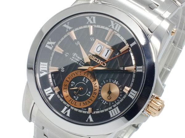 セイコー SEIKO プルミエ 逆輸入 キネティック ビッグデイト パーぺチュアル メンズ 腕時計 SNP098P1 メタルベルト-1