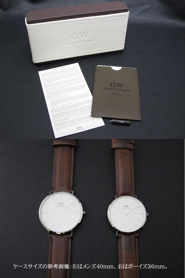 Daniel Wellington ダニエルウェリントン 40mm 腕時計 0206DW シェフィールド Sheffield メンズ シルバー×ブラック メンズ-3