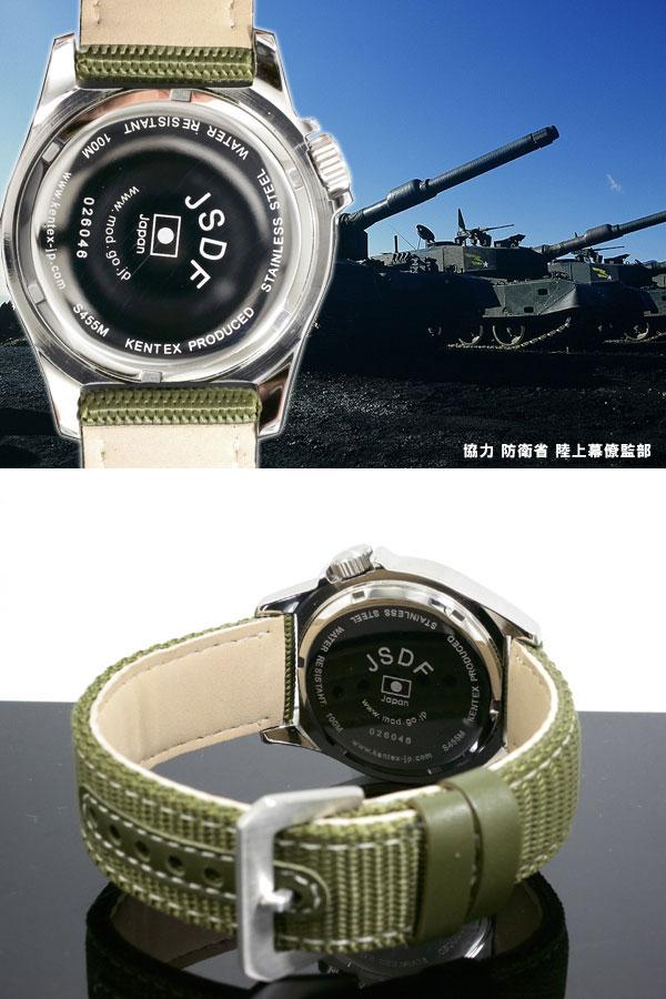 ケンテックス KENTEX 陸上自衛隊モデル 腕時計 S455M-01-3
