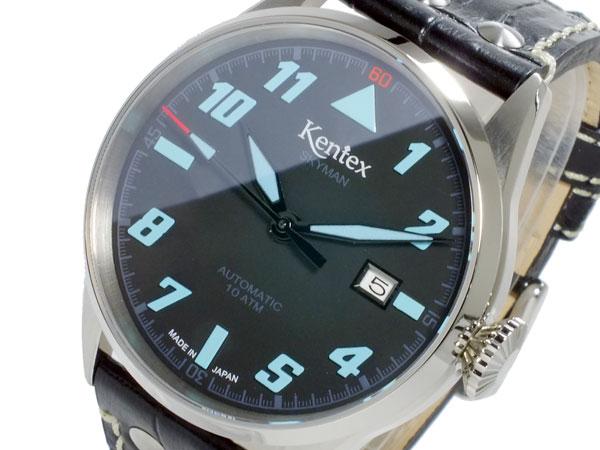 ケンテックス KENTEX スカイマンパイロット SKYMAN PILOT 自動巻 メンズ 腕時計 S688X-10-1
