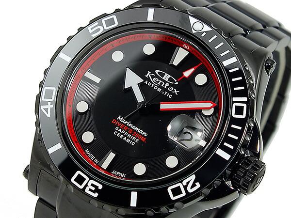ケンテックス KENTEX マリンマン シーホース200 腕時計 S706M-03 限定モデル -1