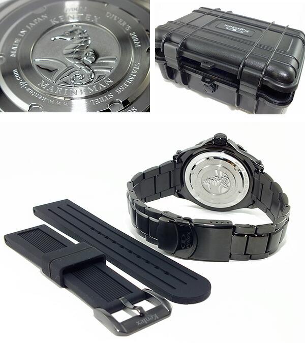 ケンテックス KENTEX マリンマン シーホース200 腕時計 S706M-03 限定モデル -3