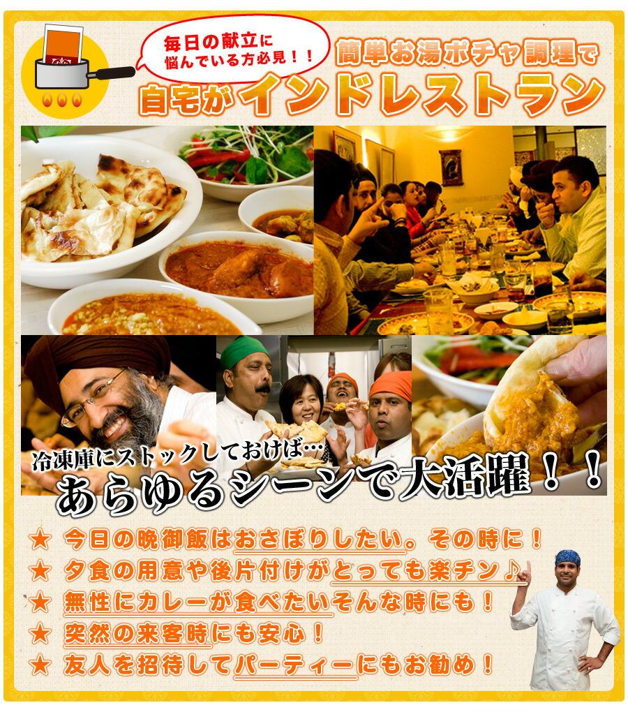 神戸アールティーインドカレーはあらゆるシーンで大活躍!【神戸】【カレー】【インドカレー】【お取り寄せ】