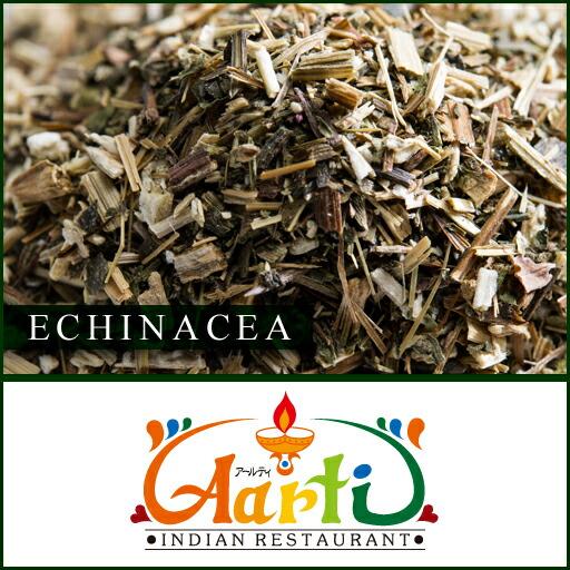 エキナセア 20g 【常温便】【Echinacea】【ドライ】【ハーブ】【スパイス】【香辛料】 ゆうメール便送料無料 【RCP】