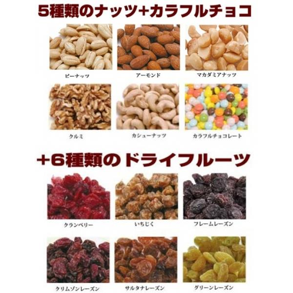 Caravellchoco contains five kinds of nuts and dried fruits of six ♪ mixed  nuts fruits chocolate food candy snack snacks nuts furu10p01oct16 Halloween