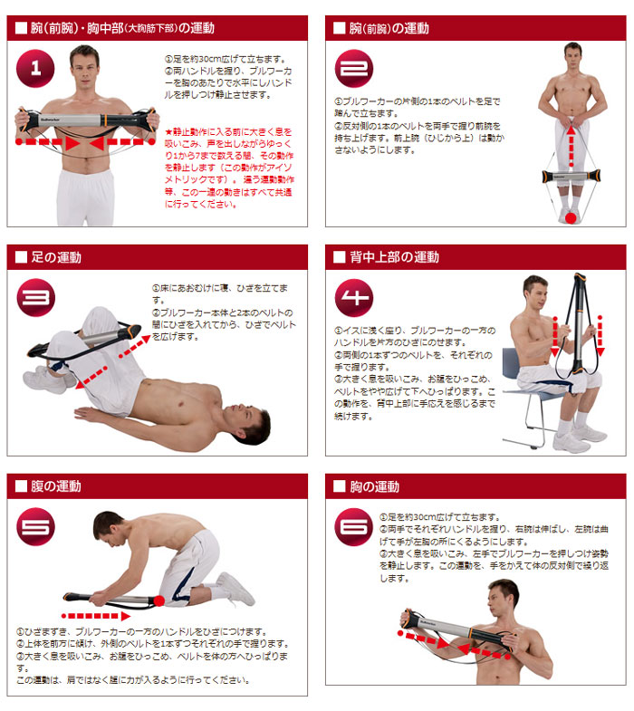 Isometric Exercises Equipment: Rakuten Global Market: Worldwide Smash Hit Blue
