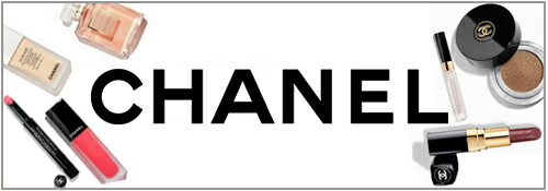 シャネル CHANEL
