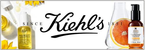キールズ KIEHL'S