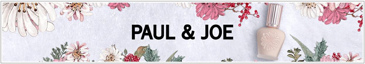 ポール&ジョー PAUL&JOE