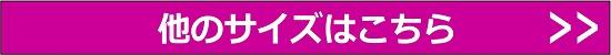 SK-II SK-2 エスケーツー フェイシャルトリートメントクリアローション