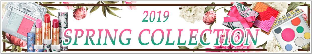 2019春