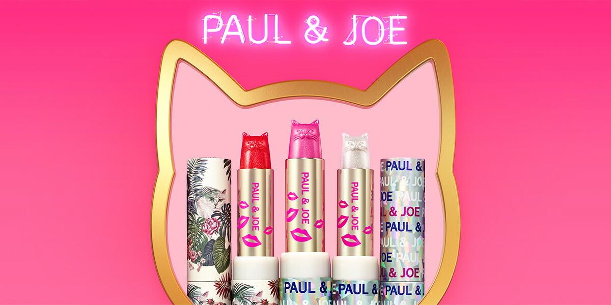 ポール&ジョー PAUL&JOE 2019 SUMMER COLLECTION