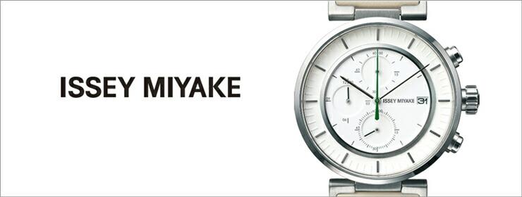 ISSEY MIYAKE(イッセイミヤケ)