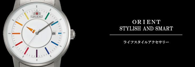 STYLISH AND SMART(スタイリッシュアンドスマート)