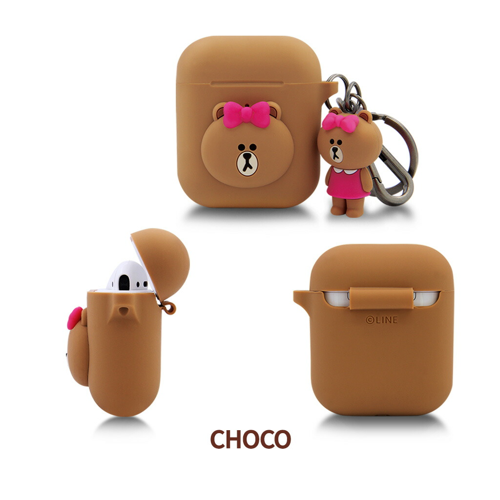 LINEFRIENDS AirPods用チョコ