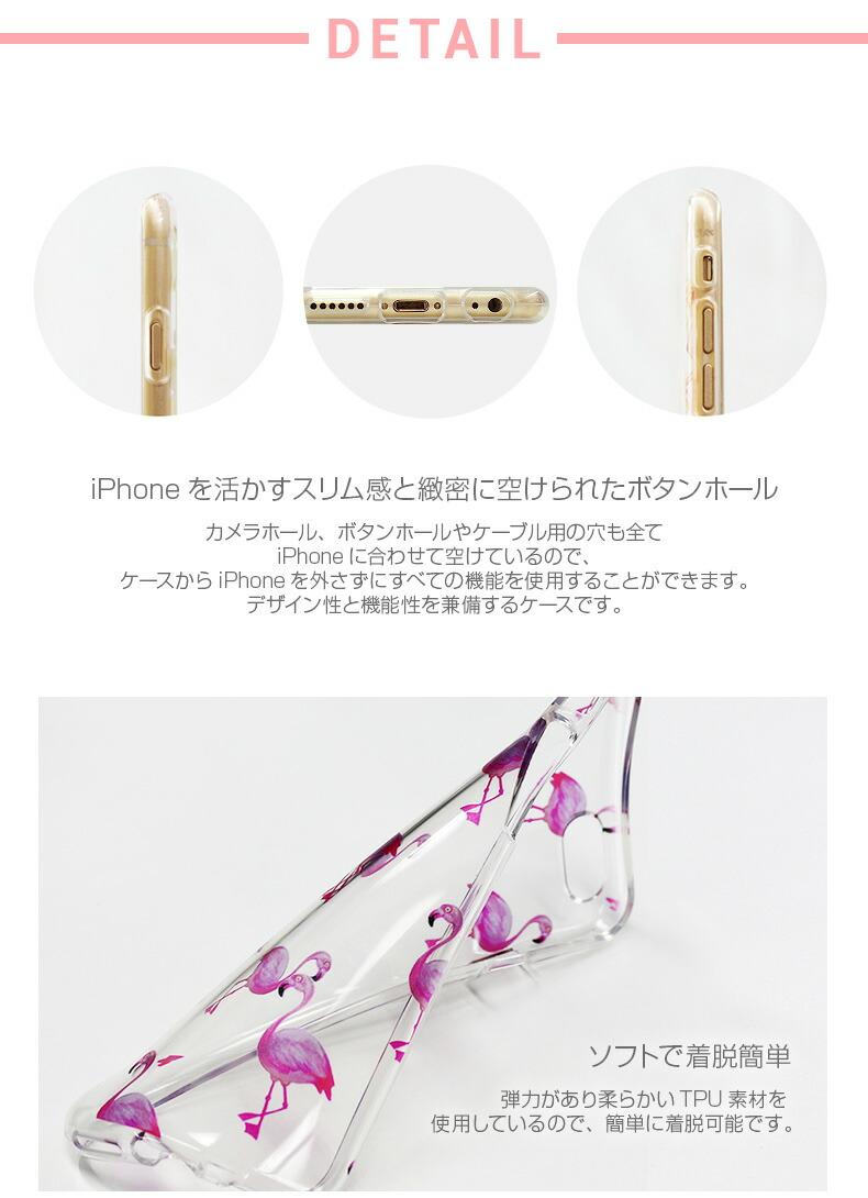楽天市場】iphone6s/6 ケース dparks ソフトクリアケース フラミンゴ