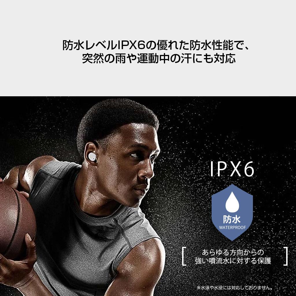 防水レベルIPX6の優れた防水性能で、突然の雨や運動中の汗にも対応