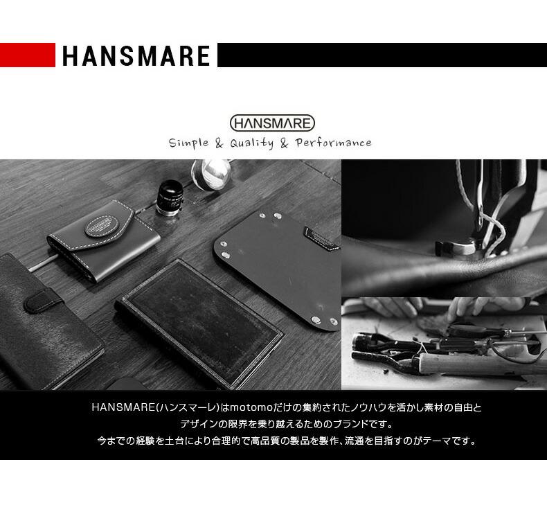 1ad29f892512 楽天市場】お財布ケース 本革 HANSMARE Slim Smart Wallet(ハンスマレ ...