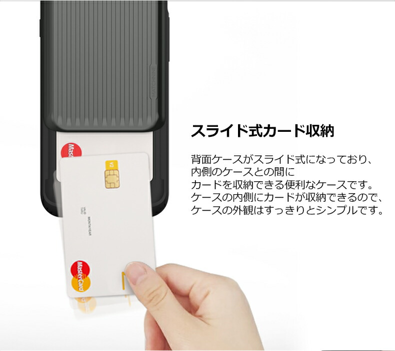 87c9d3b818 マッチナイン カードラキャリア)アイフォン カバー. iPhone8/7 ケース. Matchnine CARDLA CARRIER スライド式カード収納  スリムで完璧なフィット感
