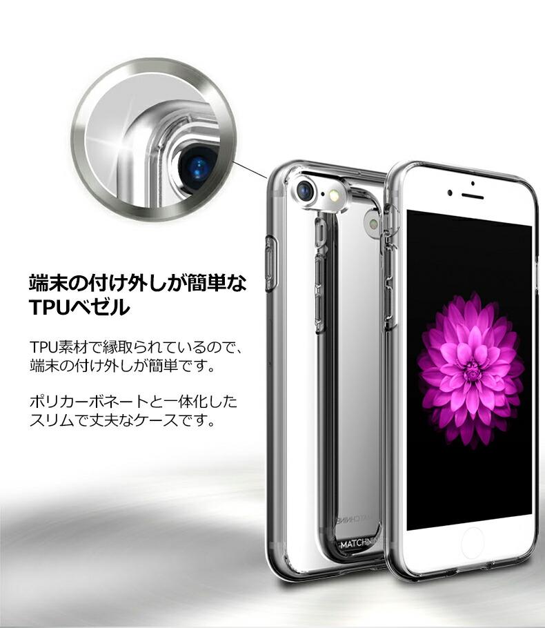 83e2785ec2 マッチナイン ボイド ミラー)アイフォン カバー. iPhone8/7 ケース. Matchnine BOIDO MIRROR 鮮明で歪みのないミラーコーティング  ポリカーボネート+TPU