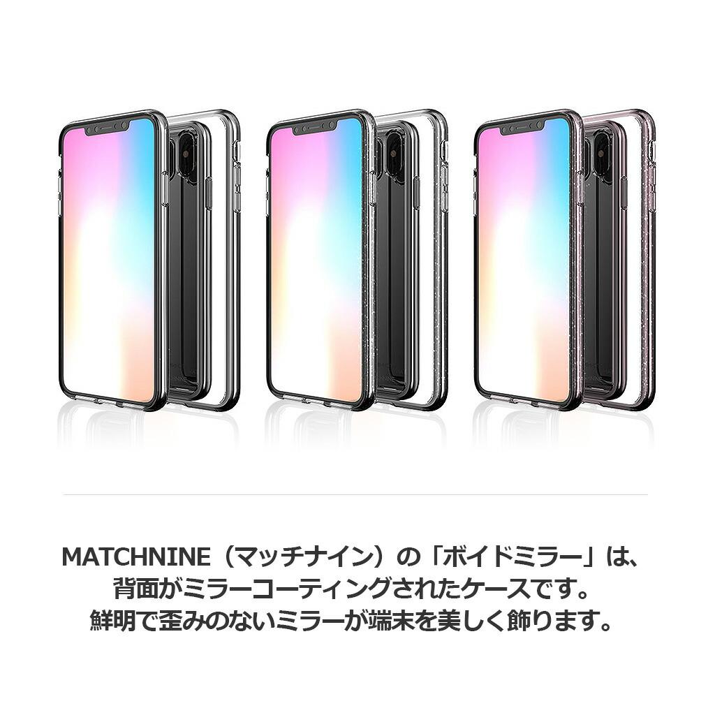 020f5224c7 楽天市場】iPhone XR ケース iPhone XS Max ケース Matchnine BOIDO ...