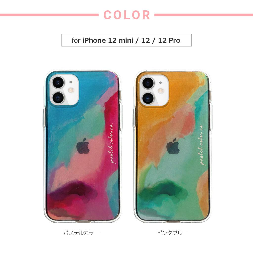 ミニ ケース 12 アイフォン iPhone12 mini