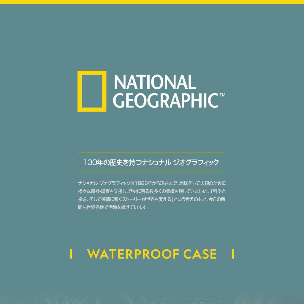 2d9ba8d3bb 130年の歴史を持つNational Geographic(ナショナルジオグラフィック) スマホ 防水ケース National ...