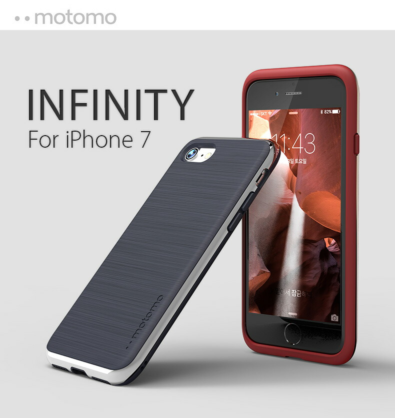 94d1bcc28f iPhone 8/7 ケース カバー motomo. INFINITY(モトモ インフィニティ)アイフォン