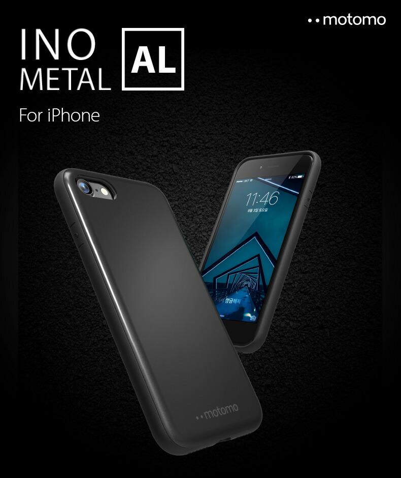 d6c532bb26 iPhone 8/7 ケース カバー motomo. INO METAL AL(モトモ イノ メタル)アイフォン アルミ製