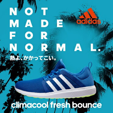 82478fbb5 楽天市場 PICK UP ITEM -おすすめ商品-   adidas関連   クライマクール ...
