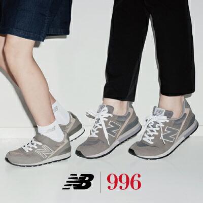nb996