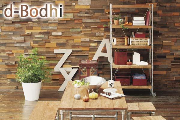 d-Bodhi(ディーボディ)社は、「自然環境保護」、「大切な資材を簡単に捨てず大切に使用」というコンセプトのもとデザインされた、新進気鋭のインテリアライフスタイルブランドです。リサイクル資源を、一つ一つ職人の手により丁寧に加工を施した家具を生産しています。