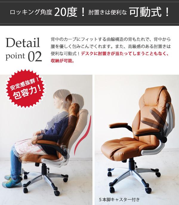 【西秀オリジナル】Nice ニース 肘置き可動式オフィスチェア カラー:CAFE/BK/BR