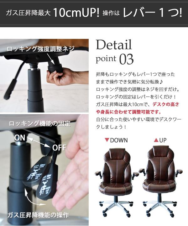 【西秀オリジナル】Nice ニース 革張りオフィスチェア ブラウン・ブラック・カフェの3色で登場。